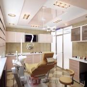 2008-11-dental 4 - 1